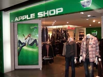 apple_shop.jpg