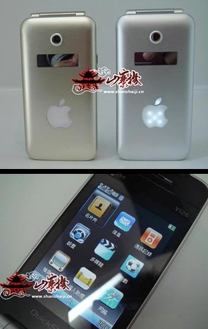 iphone_v126.jpg