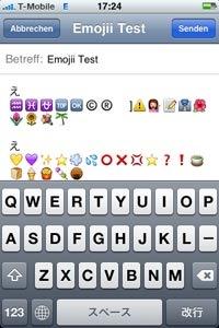 emoji_jb.jpg
