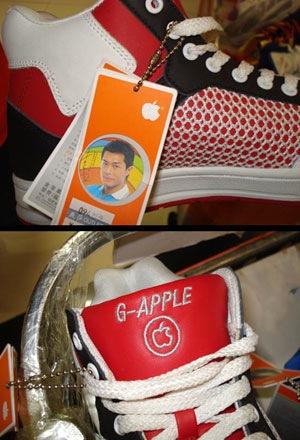 g_apple.jpg
