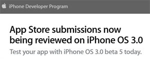iphoneos30_test.jpg