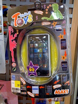 toyphone.jpg