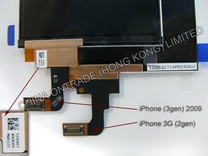 iphone_lcd.jpg