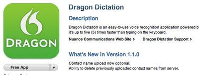 dragon_dict.jpg