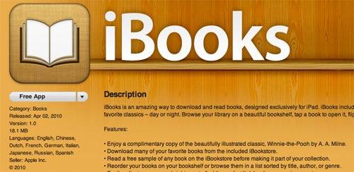 ibooks_appstore.jpg