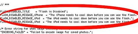 cooldown_flash.jpg