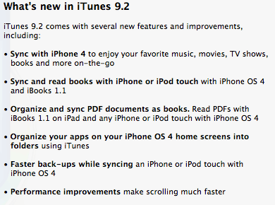 itunes92_new1.png