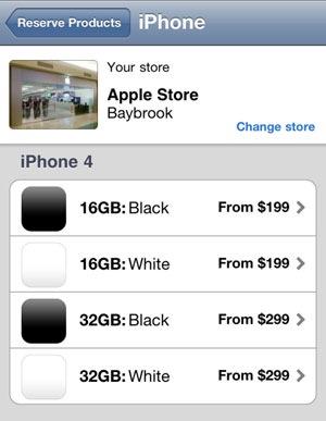 iphonewhite_reserve.jpg