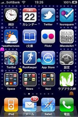 pacman_wallpaper.jpg