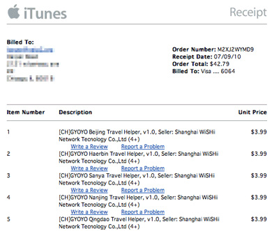 itunes_receipt.png