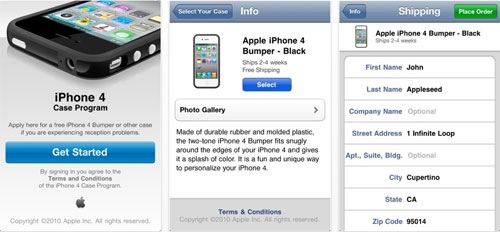 iphone4_case.jpg
