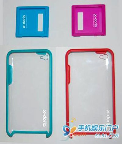 touchcase_ipod.jpg