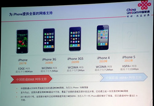 iphone_hspapl.jpg