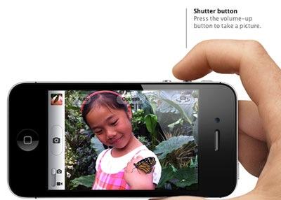 shutter_button.jpg